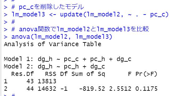 f:id:cross_hyou:20210130115919p:plain