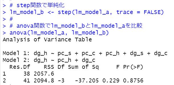 f:id:cross_hyou:20210130122902p:plain