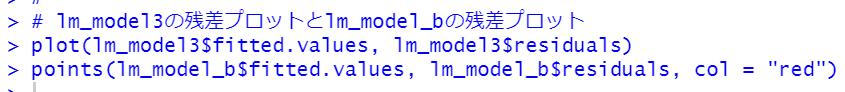 f:id:cross_hyou:20210130123726p:plain