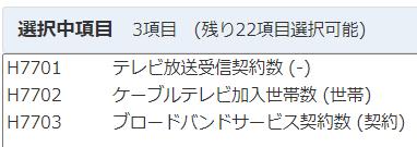 f:id:cross_hyou:20210131173101p:plain