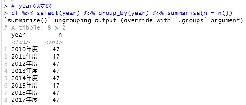 f:id:cross_hyou:20210206100508p:plain