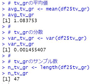f:id:cross_hyou:20210207090212p:plain