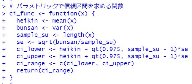 f:id:cross_hyou:20210207093816p:plain