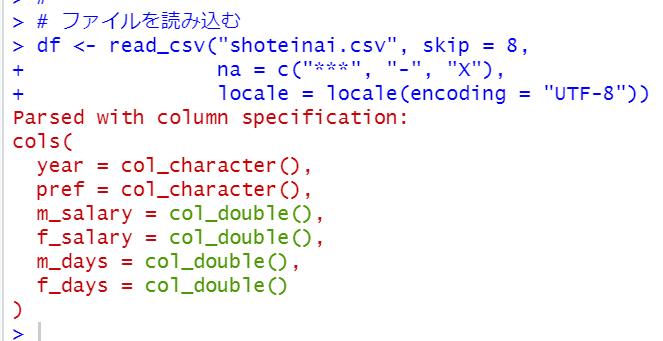 f:id:cross_hyou:20210213152750p:plain