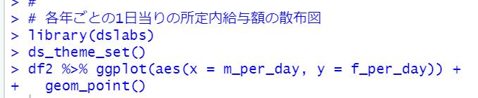 f:id:cross_hyou:20210220095257p:plain