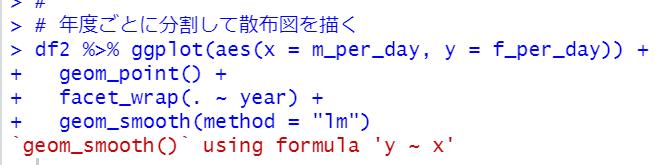 f:id:cross_hyou:20210220095726p:plain