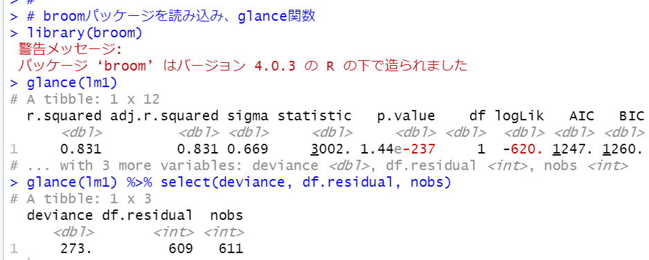 f:id:cross_hyou:20210220101311p:plain
