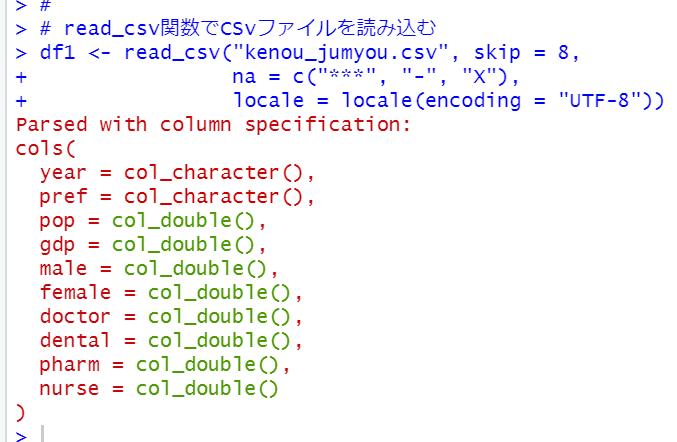 f:id:cross_hyou:20210220172406p:plain