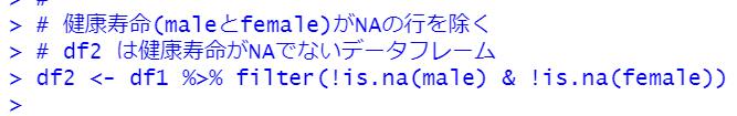 f:id:cross_hyou:20210220173000p:plain
