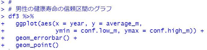 f:id:cross_hyou:20210221085548p:plain