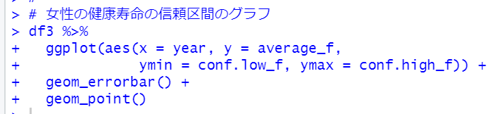 f:id:cross_hyou:20210221090639p:plain