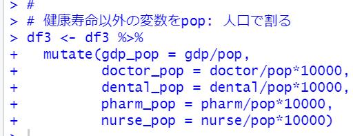 f:id:cross_hyou:20210227085322p:plain