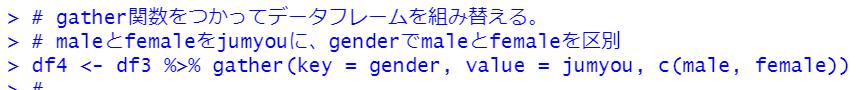f:id:cross_hyou:20210227092135p:plain