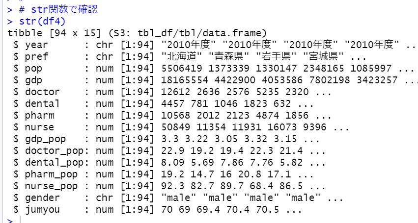 f:id:cross_hyou:20210227092300p:plain