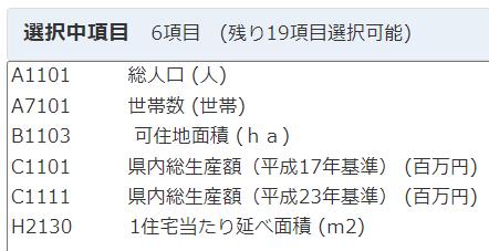 f:id:cross_hyou:20210227203820p:plain