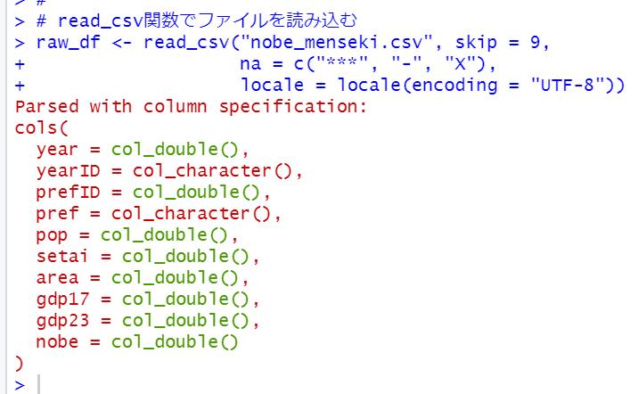f:id:cross_hyou:20210227205113p:plain