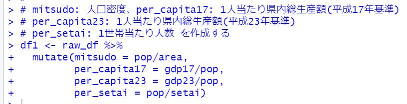 f:id:cross_hyou:20210228084827p:plain