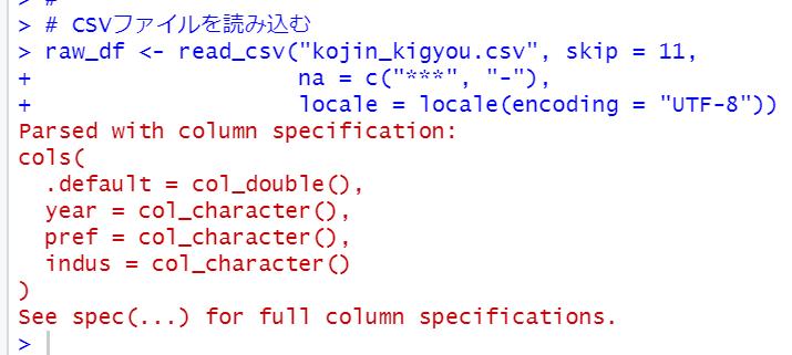 f:id:cross_hyou:20210313172204p:plain