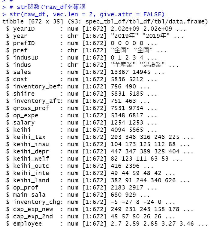 f:id:cross_hyou:20210313172648p:plain