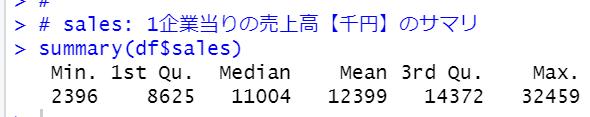 f:id:cross_hyou:20210313195409p:plain