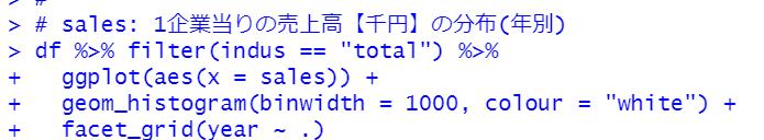 f:id:cross_hyou:20210314091721p:plain