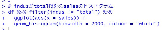f:id:cross_hyou:20210314094008p:plain