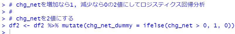 f:id:cross_hyou:20210320161040p:plain