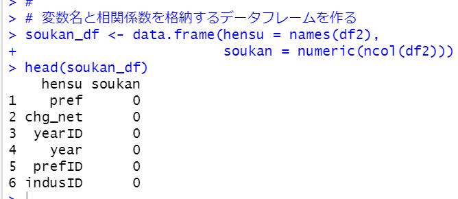 f:id:cross_hyou:20210320161207p:plain