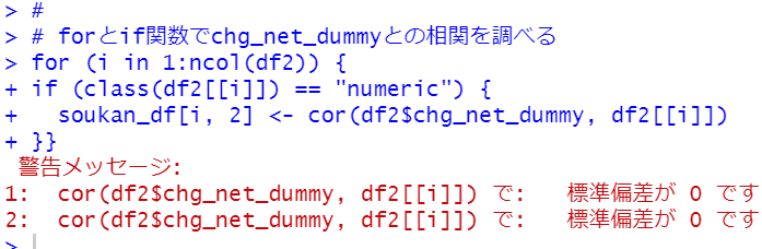 f:id:cross_hyou:20210320161322p:plain