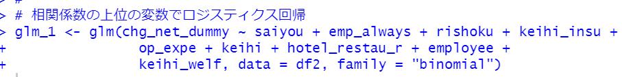 f:id:cross_hyou:20210320161622p:plain