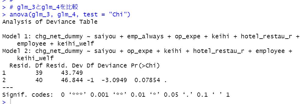 f:id:cross_hyou:20210320164042p:plain