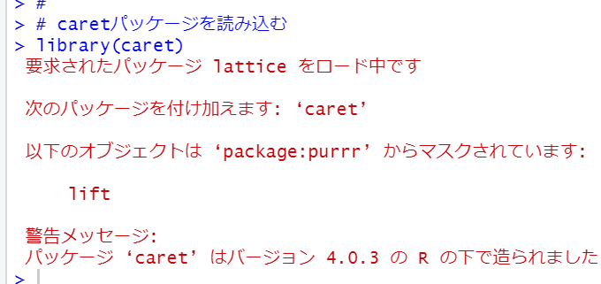 f:id:cross_hyou:20210321092025p:plain
