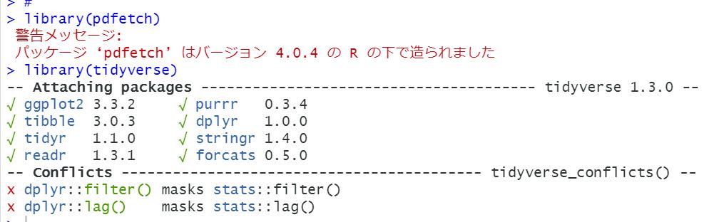 f:id:cross_hyou:20210321121241p:plain