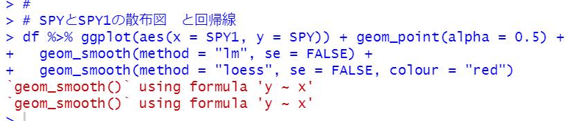 f:id:cross_hyou:20210327100810p:plain