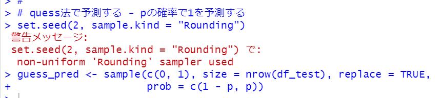 f:id:cross_hyou:20210327163203p:plain