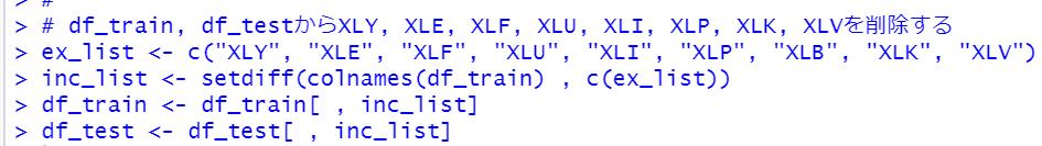 f:id:cross_hyou:20210328085529p:plain