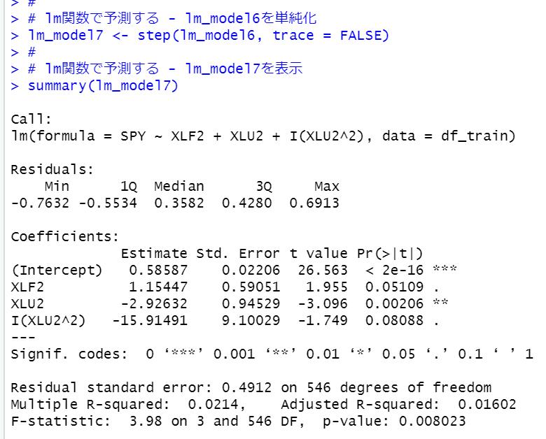 f:id:cross_hyou:20210328101016p:plain