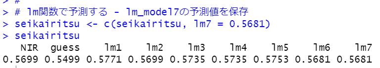 f:id:cross_hyou:20210328102039p:plain