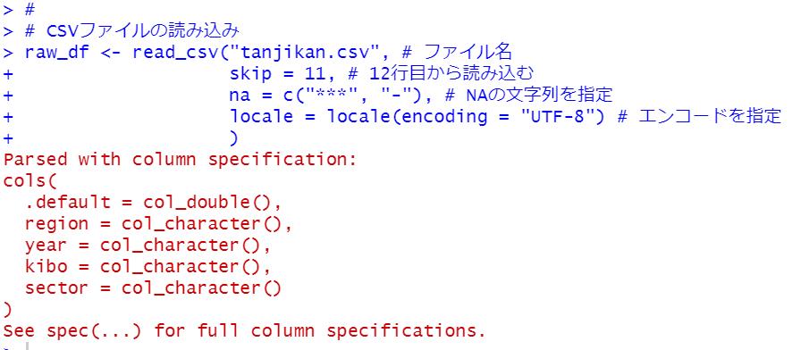 f:id:cross_hyou:20210401115156p:plain
