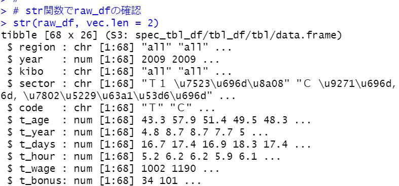 f:id:cross_hyou:20210401115949p:plain
