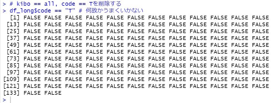 f:id:cross_hyou:20210403201154p:plain