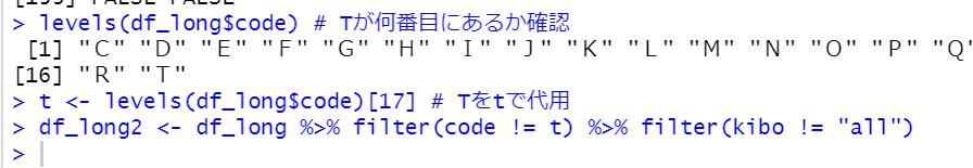 f:id:cross_hyou:20210403201355p:plain