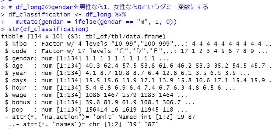 f:id:cross_hyou:20210409212201p:plain