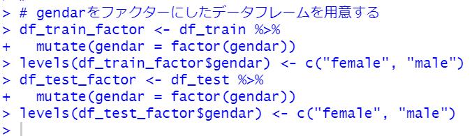 f:id:cross_hyou:20210411083749p:plain