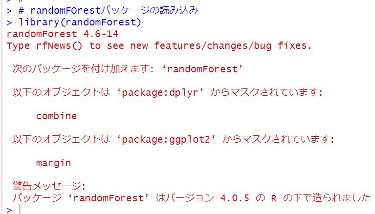 f:id:cross_hyou:20210412202255p:plain