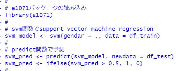 f:id:cross_hyou:20210417102658p:plain