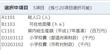 f:id:cross_hyou:20210417170653p:plain