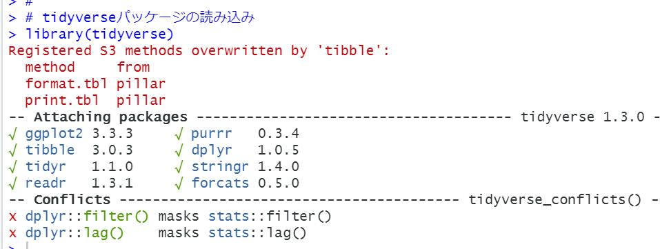 f:id:cross_hyou:20210417171413p:plain