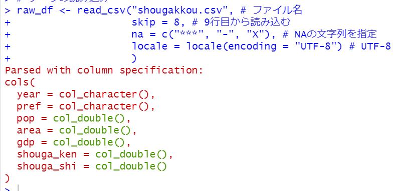 f:id:cross_hyou:20210417171819p:plain