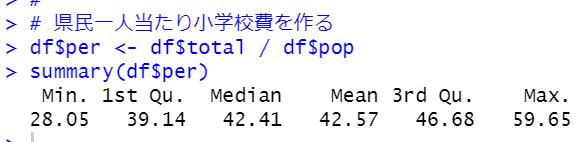 f:id:cross_hyou:20210418114741p:plain